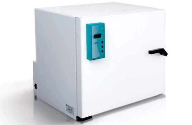 Sterilizator20ShS-80